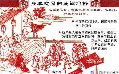 jieqiWZ-chun02.jpg